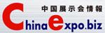 中国展示会情報「Chianexpo.biz」
